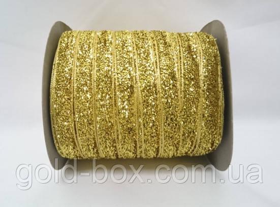 Стрічка з люрексом 1см 23 метри декоративна золота