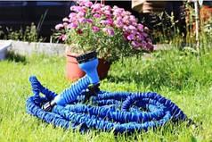 Садовый шланг для полива растягтвающийся, гибкий 15 м X-HOSE UKR-50FT