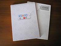 Блокноты с логотипом