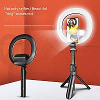 Кільцева світлодіодна LED Лампа 18см Beauty Fill Light XT-18S з висувним штативом і селфи палицею для блогера, фото 1