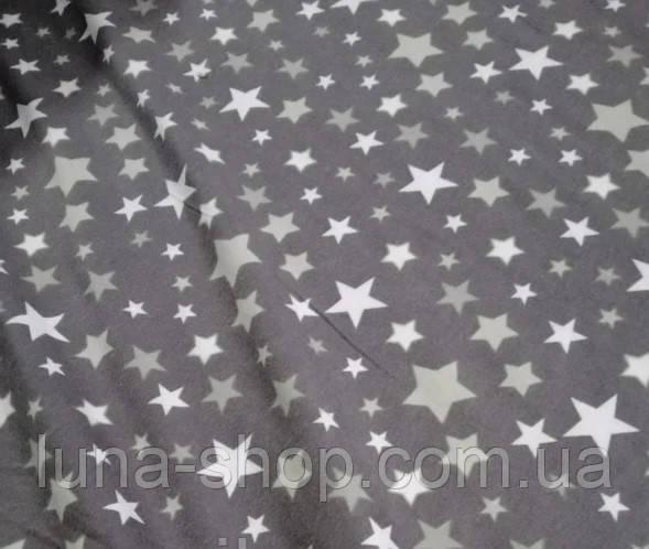 Фланелевая (байковая) простынь на резинке Звезды на сером, любые размеры, с наволочк.и без,турецкая ткань