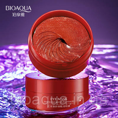 Патчи для глаз Bioaqua Haematococcus Pluvialis с экстрактом красных водорослей (60 штук, 30 пар)