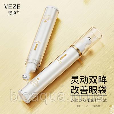 Ролик для кожи вокруг глаз Venzen Peptides Multi Effect 25 ml (с дозатором)