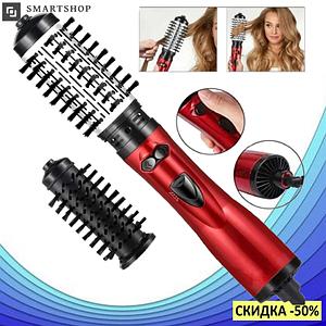 Фен-щётка для укладки волос Gemei GM-4829 - вращающийся воздушный стайлер расческа фен браш с двумя насадками