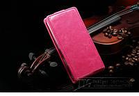 Чехол флип для Meizu MX3 розовый