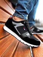 Мужские кроссовки весенние черно-беоые томи