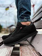 Мужские кроссовки весенние черные в стиле Reebok