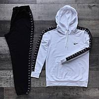 Мужской спортивный костюм Nike весенний осенний демисезонный худи белый штаны черный