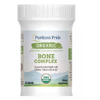 Витамины и минералы Puritans Pride Organic Immune Complex 30 таб