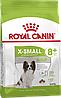 Корм Royal Canin X-Small Adult 8+, для собак миниатюрных пород от 8 лет, 0,5 кг