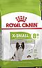 Корм Royal Canin X-Small Adult 8+, для собак миниатюрных пород от 8 лет, 1,5 кг