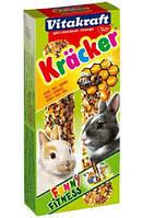 Крекер для кроликов Vitakraft, медовый, 2 шт