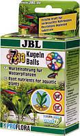 Удобрение для растений JBL The 7 balls +13