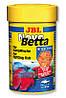 JBL Novo Betta – корм для петушков, 100 мл