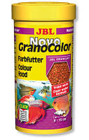 JBL Novo GranoColor – корм для усиления окраски у рыб, 250 мл