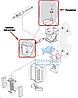 Комплект запчастей для внутреннего фильтра Tetratec IN 800/1000 (крышка + регулятор)