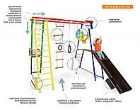 Спортивный детский комплекc (детская площадка) Disney 145/127/130 YDAgroup