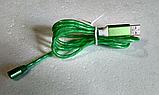 Магнітний кабель шнур зарядки магнітна зарядка силіконова неонова ( довжина 100 см ), фото 3