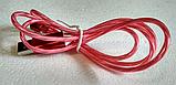 Магнитный кабель шнур зарядки магнитная зарядка силиконовая неоновая   ( длинна 100 см ), фото 4