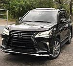 Lexus LX570 / 450d Комплект обважень 2017↗ (Modellista) Чорний колір