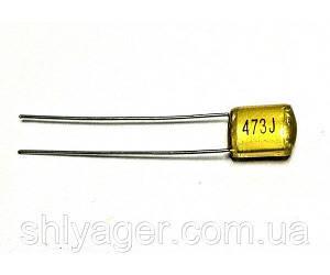DIMARZIO 047CAPV Конденсатор для гитарной электроники, емкость 0,47мкф