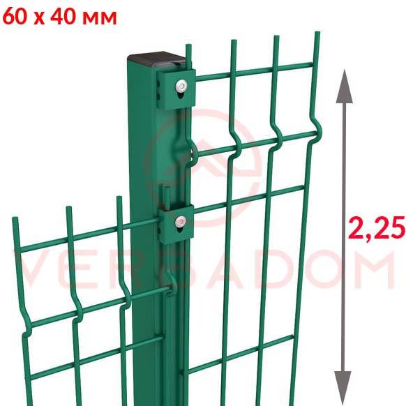Столб для забора железный 2,25 метра (60х40мм) зеленый