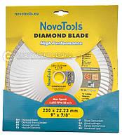 Алмазний круг NovoTools Basic 230 мм*7 мм*22,23 мм Турбоволна (DBB230/TW)