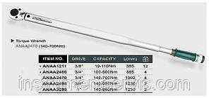"Ключ динамометрический 3/4"" - 1092mm(L) 140-700Nm, TOPTUL (ANAA2470)"