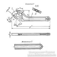 Ключ шарнірний для шліцьових гайок 115-220 (Камишин, СРСР)