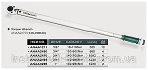 "Ключ динамометрический 3/4"" - 1230mm(L) 140-980Nm, TOPTUL (ANAA2498)"
