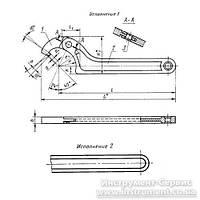 Ключ шарнірний для шліцьових гайок 22-60 (Камишин, СРСР) 7811-0435