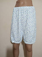 Трусы (панталоны) женские длинные трикотажные 54,56,58.