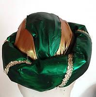 Карнавальная шапка восточная челма султана б/у