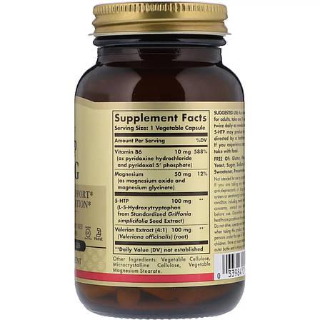 5-HTP (Гидрокситриптофан), 100 мг, Solgar, 30 гелевых капсул, фото 2