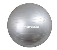 М'яч для фітнесу-65см M 0276 (Сріблястий)