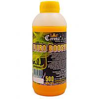 Карповый аттрактант Fluro Booster 0,5л