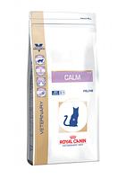 Royal Canin (Роял Канин) лечебный Cat Calm для кошек 2 кг