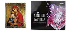 Алмазна картина FA10375 «Донська ікона Божої Матері», розміром 40х50 см