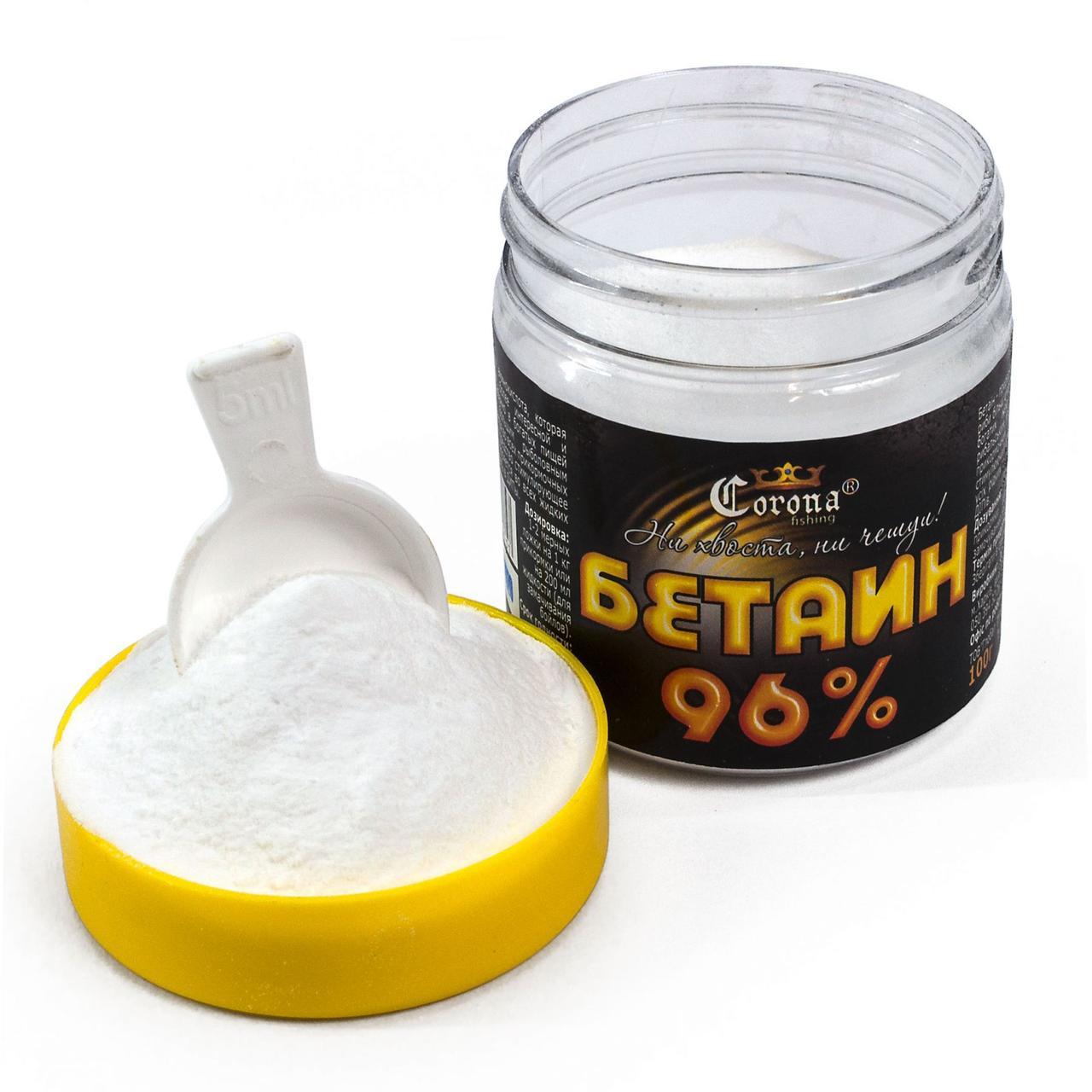 Бетаин - активатор клева 100г