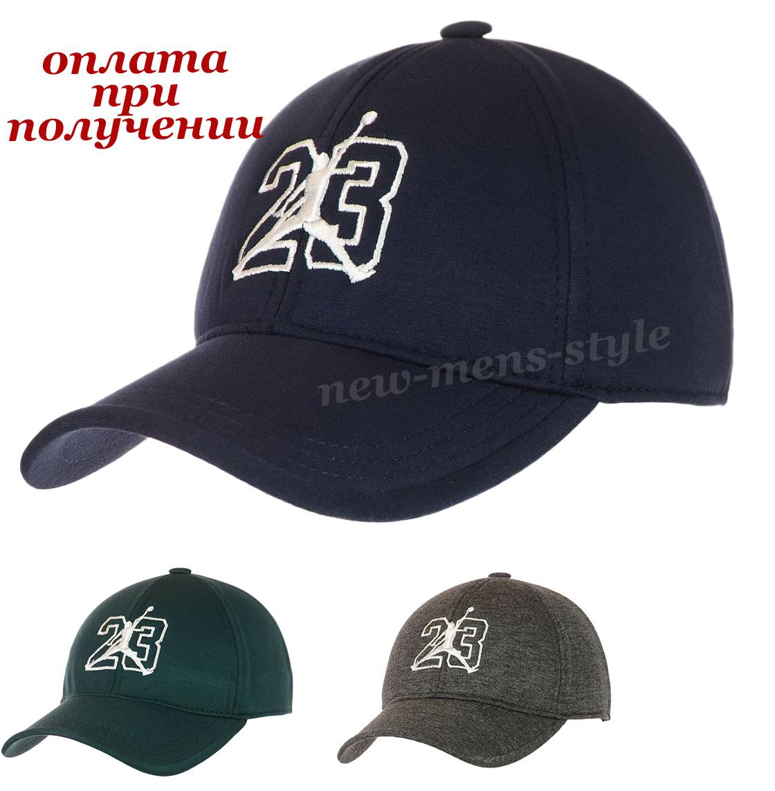 Мужская молодежная модная стильная спортивная кепка бейсболка блайзер Jordan Nike 23
