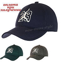 Мужская молодежная модная стильная спортивная кепка бейсболка блайзер Jordan Nike 23, фото 1