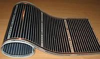 Инфракрасная пленка Heat Plus 50 см (полосатая)