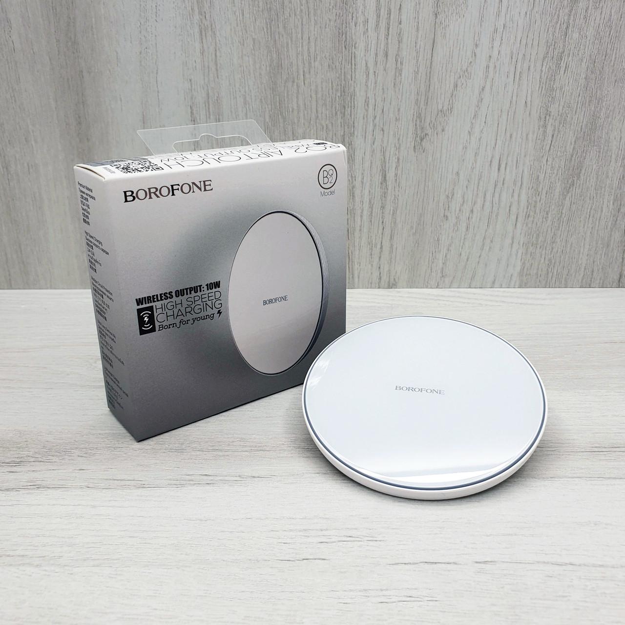 Беспроводное зарядное устройство Borofone BQ2 (белое)