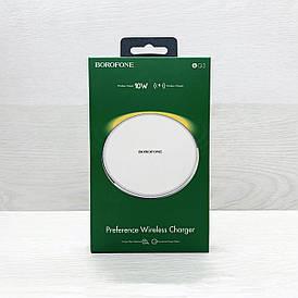 Беспроводное зарядное устройство Borofone BQ3 (белое)