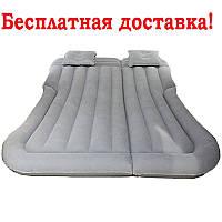 Универсальная кровать матрас для автомобиля в багажник, 6 секций Серый