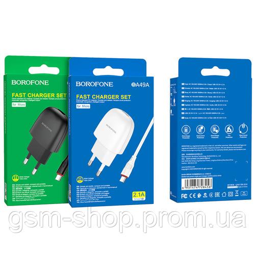 Мережевий Зарядний Пристрій Borofone BA49A Micro (Білий)
