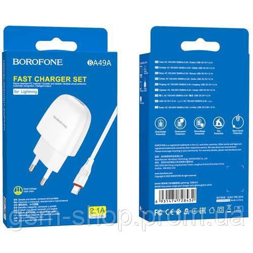 Мережевий Зарядний Пристрій Borofone BA49A Lightning (Бiлий)
