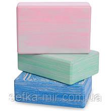 Блок для йоги мультиколор Record FI-5164 (EVA, р-р 23х15х7,5см, цвета в ассортименте)