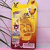 Elizavecca - Ліфтинг-маска медова Honey Deep Power Ringer Mask Pack, фото 2