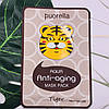 Антивозрастная тканевая маска тигр BARONESS Aqua Anti-Aging Mask Pack Tiger, фото 2